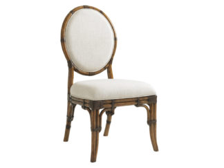 Gulfstream Oval Back Side Chair